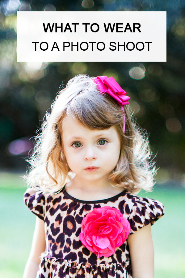 What to wear to a photo shoot